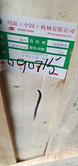 南京川源污水泵CP57.5-65 CP515-100;