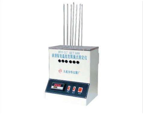 底价直销润滑脂宽温度范围滴点测定仪厂家