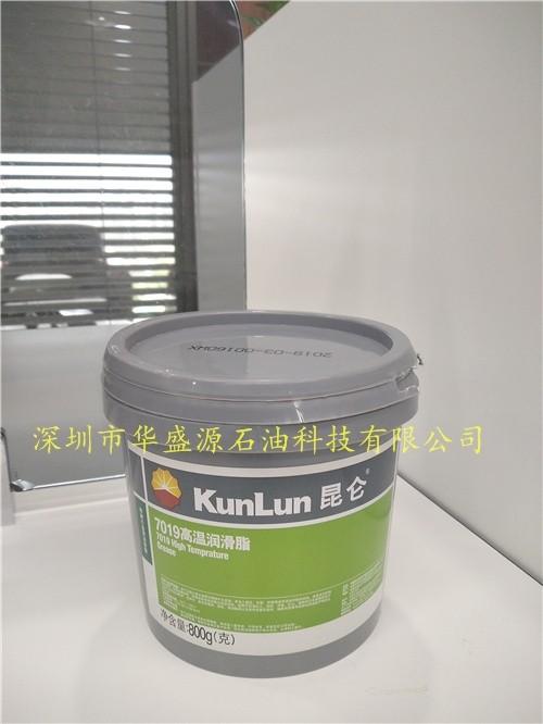 昆仑高温润滑脂7019 昆仑高温润滑脂HP-R