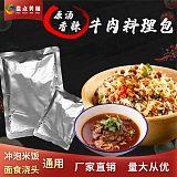 商用红烧牛肉面常温料理包 面条浇头料理包 半成品面馆餐饮外卖包;
