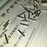 广州LAPPKABEL工厂正牌缆普电缆全系在线供应;