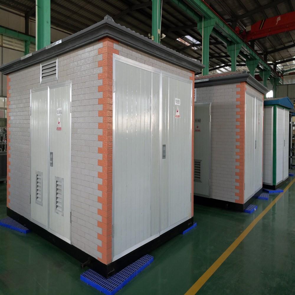 商丘周口界首500KVA箱式变电站厂家