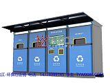 环保垃圾桶钣金贝博体育苹果app设计生产 东莞环保垃圾桶厂商;