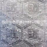 烟台石川仙阁耐牌耐油耐压石棉橡胶板带石墨带钢丝;