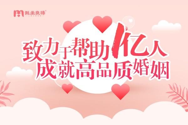 """""""小女生""""在重庆我主良缘遇到""""大男孩"""" 甜甜的爱情来了"""