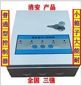 供應2021款智能卷簾控制器(不帶儲備電源普通型控制器)