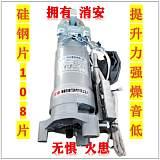 供應合肥消安牌防火卷簾用卷門機FJJ412-3P-XA600型