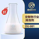 厂家供应建材用消泡剂批发价格瓷砖消泡剂水溶性好消泡快;