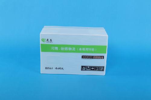 苏州汇源塑胶制品有限公司LOGO