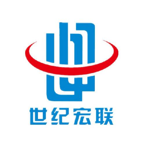 北京世纪宏联科贸有限公司