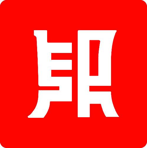 东莞市邦诚企业会计税务服务有限公司