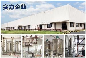 飲料果汁生產線公司簡介