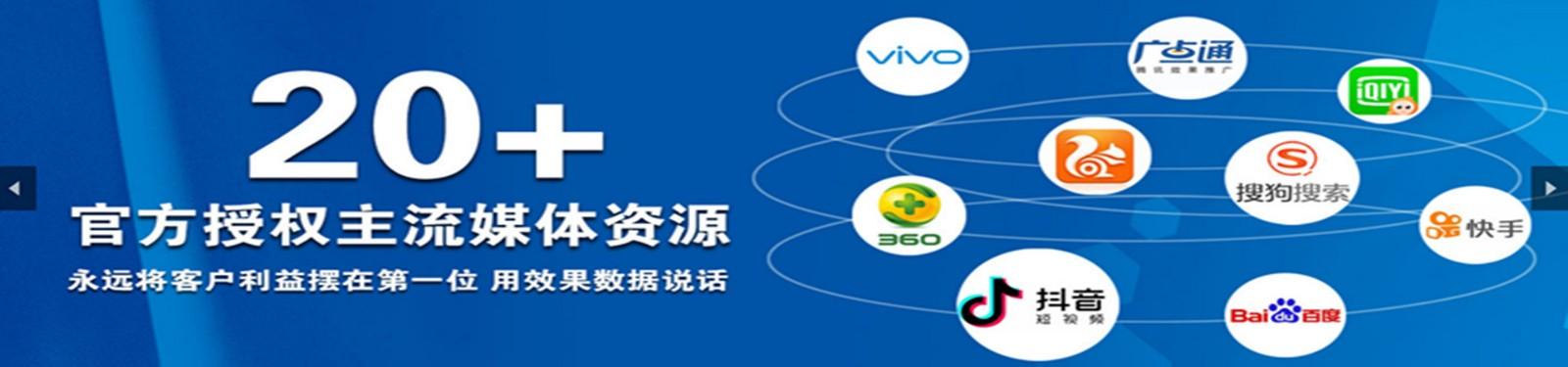 武汉青橙云科技ballbet贝博app下载ios公司介绍