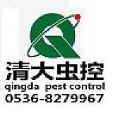 潍坊清大环境科技有限公司;