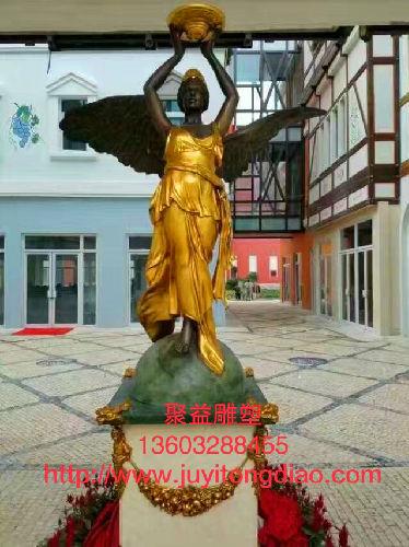 唐县聚益雕塑工艺品销售有限公司