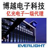 廣州市博越電子科技有限公司;