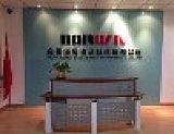合肥諾和電子科技有限公司;