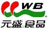 龍江元盛食品有限公司;