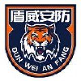 安徽省盾威安防科技有限公司;
