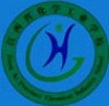 江西省化學工業學校;