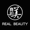 廣州真的美化妝品有限公司LOGO