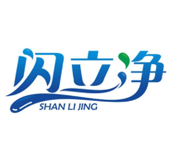 广州闪立净实业nba山猫直播在线观看LOGO