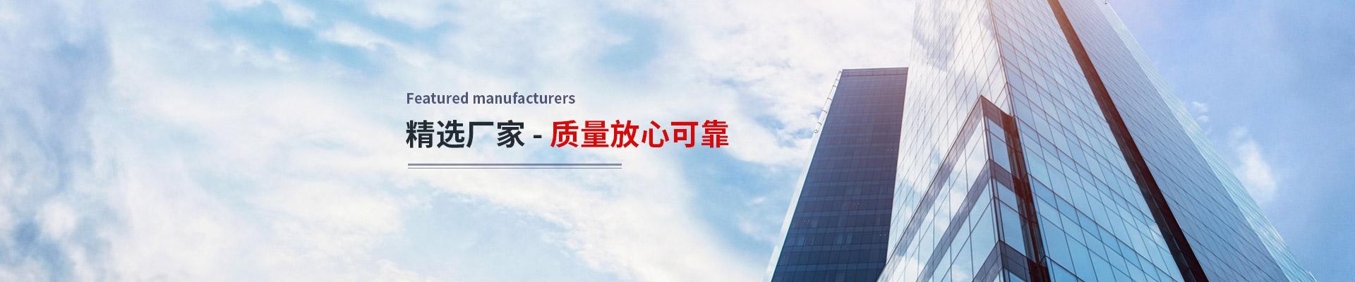上海佳蒙实业ballbet贝博app下载ios公司介绍