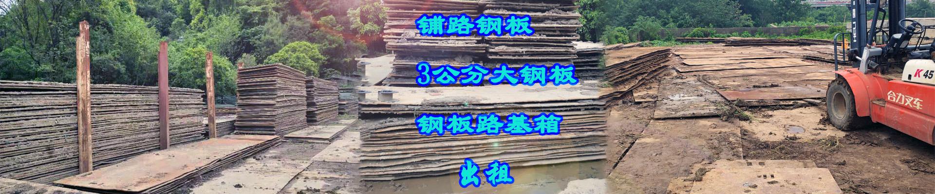 上海道之均基础建设ballbet贝博app下载ios公司介绍