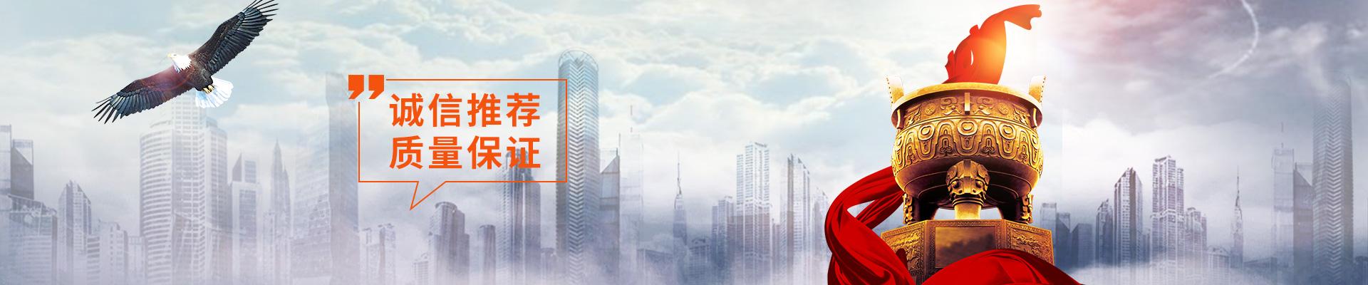 江阴市爱达机械nba山猫直播在线观看公司介绍