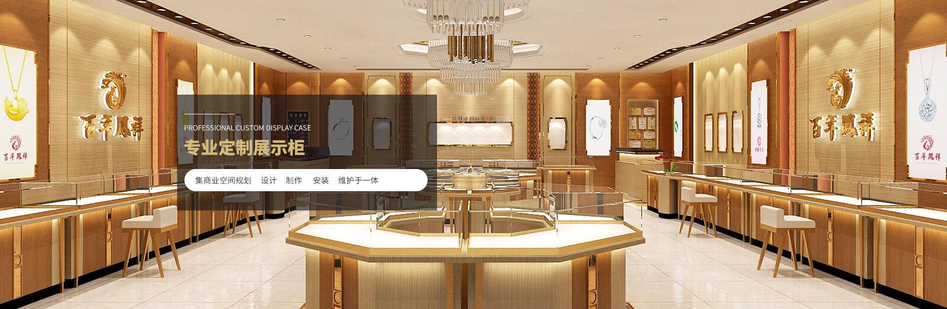 贵州松银展柜ballbet贝博app下载ios公司介绍