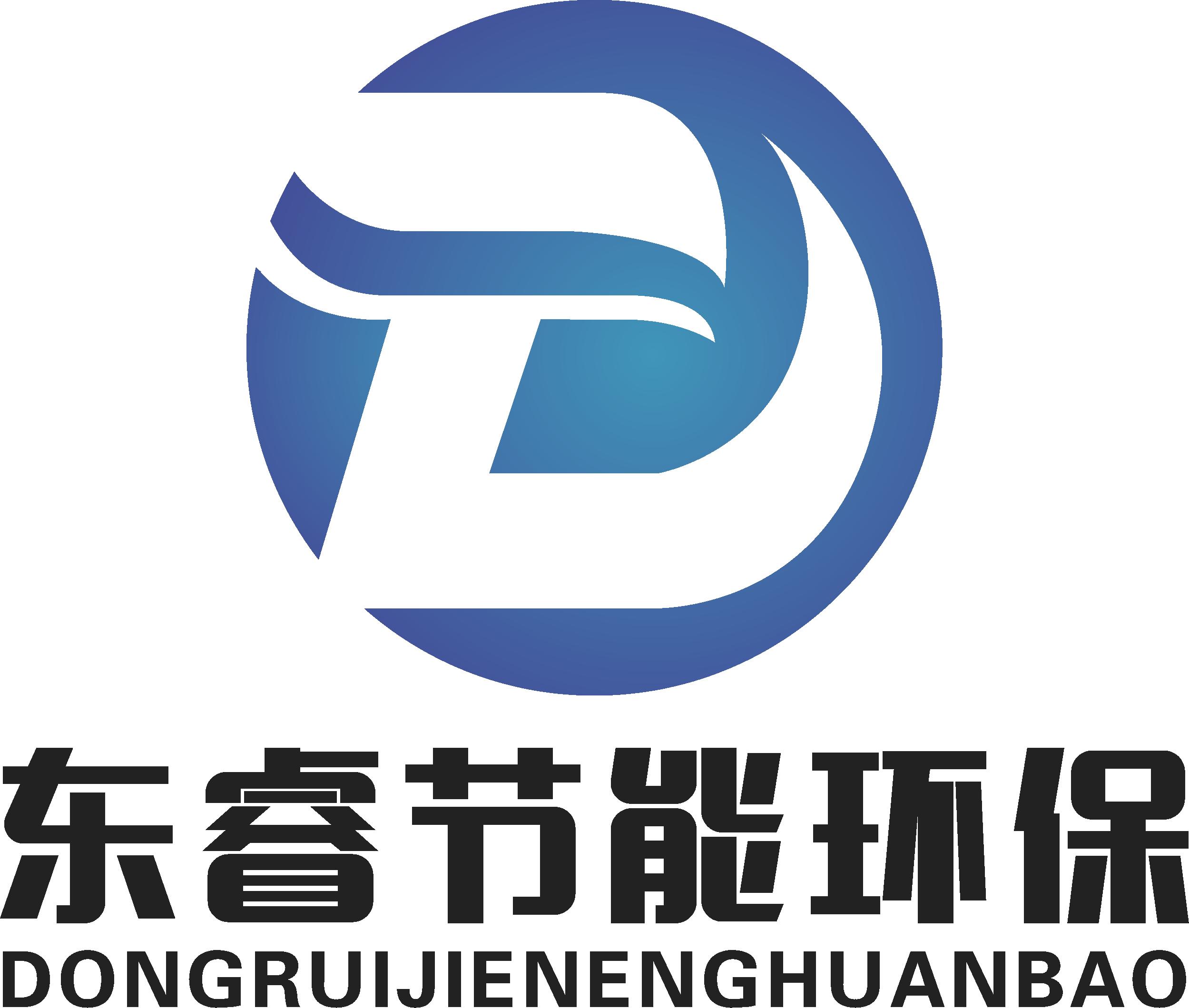 苏州东睿节能环保科技ballbet贝博app下载iosLOGO