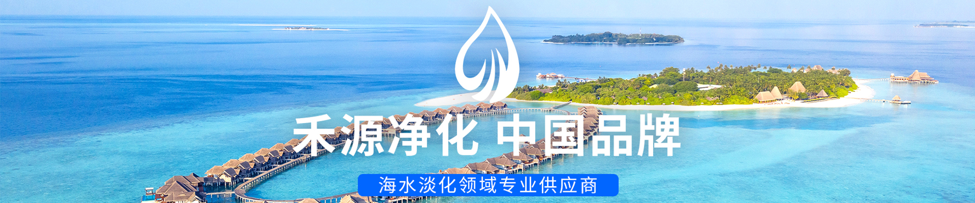 台州禾源净化设备科技nba山猫直播在线观看公司介绍