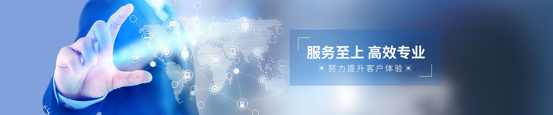 深圳市胜森创装饰设计工程nba山猫直播在线观看公司介绍