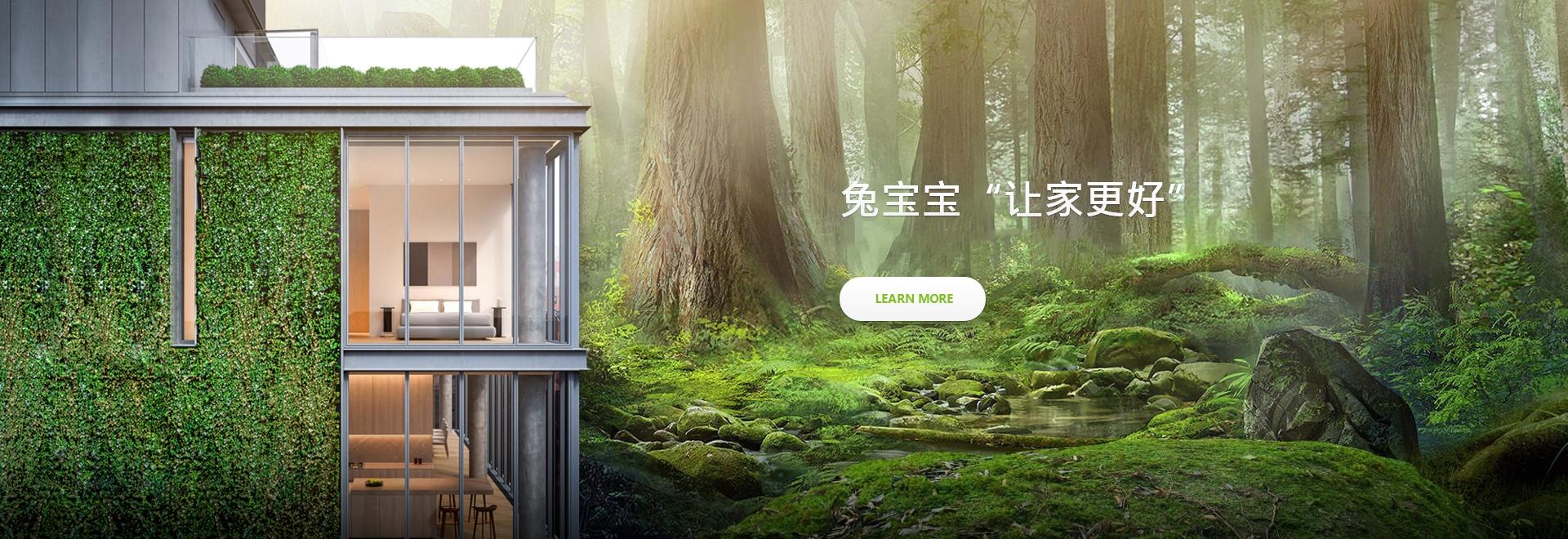 贵阳市欣春圆整体家居装饰材料销售nba山猫直播在线观看公司介绍