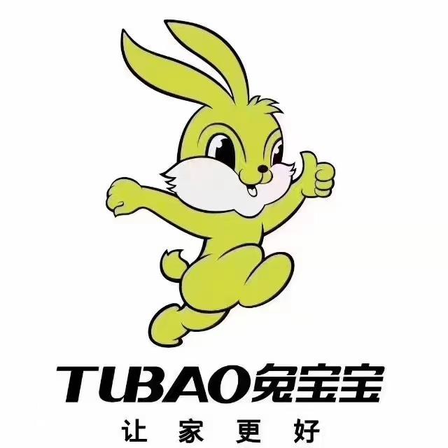 贵阳市欣春圆整体家居装饰材料销售nba山猫直播在线观看LOGO