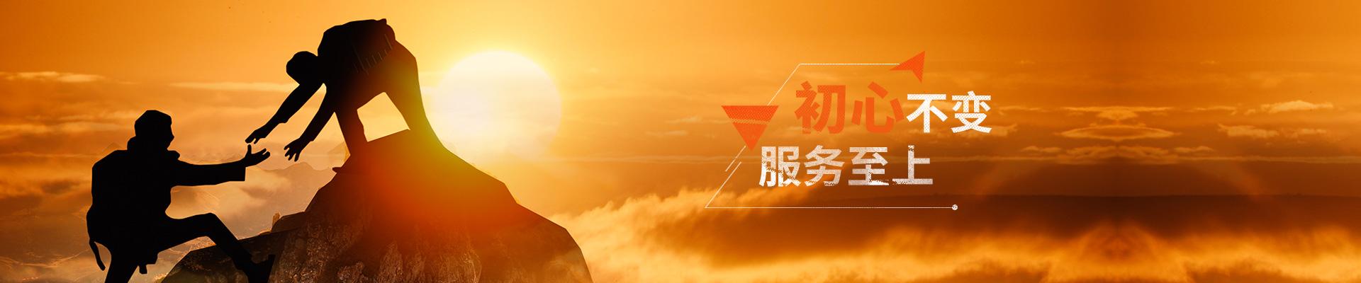 上海轩辕展览服务nba山猫直播在线观看公司介绍