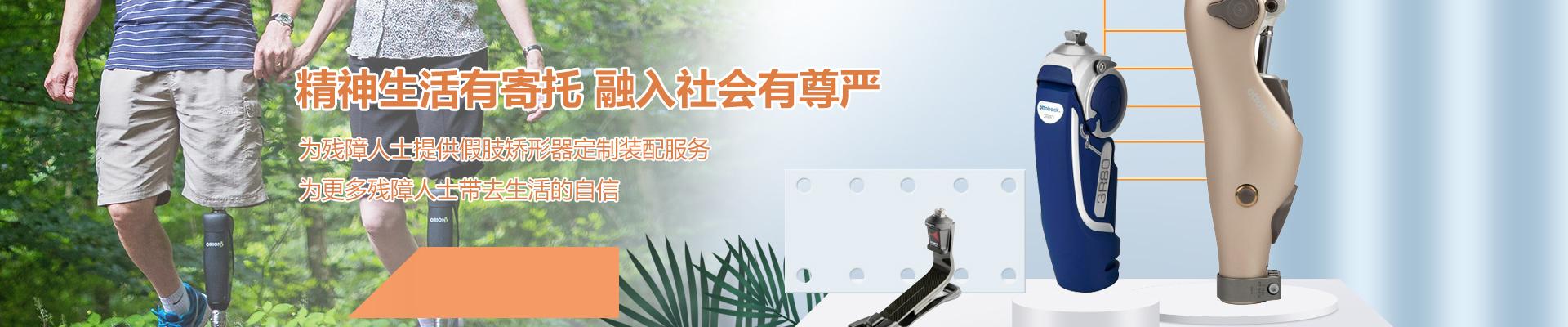 云南晟康医疗科技nba山猫直播在线观看公司介绍