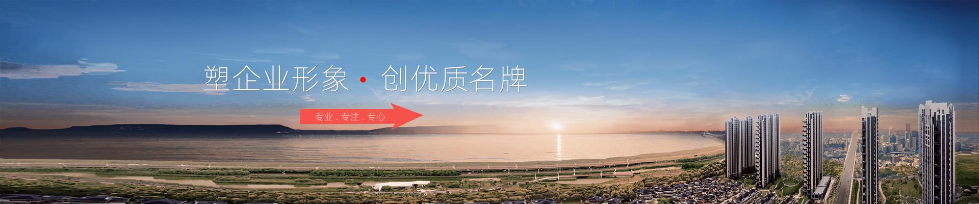 杭州小犇科技有限公司公司介紹