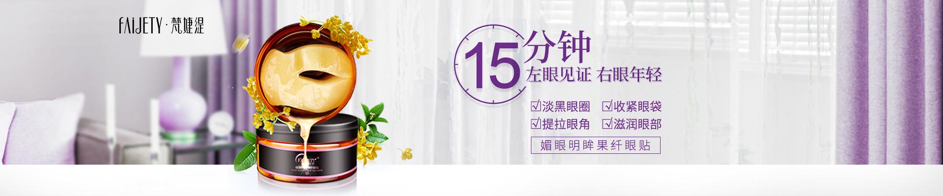 广州玛迪珈生物技术nba山猫直播在线观看公司介绍