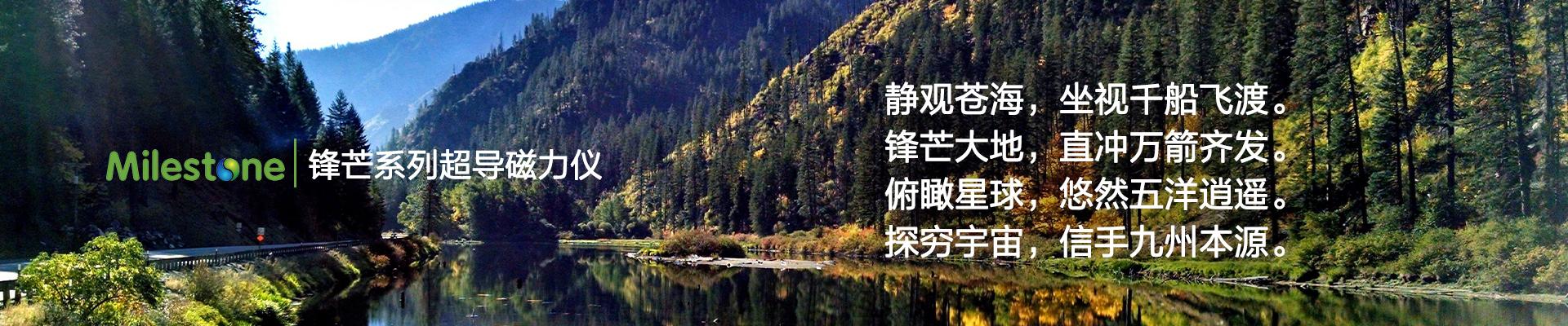 北京美爾斯通科技發展股份有限公司公司介紹